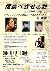 Publicity for concert in Japan